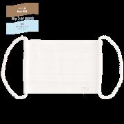 ◆Etak®、オーガニックコットン使用◆とろけるマスク<br> 【 プリーツタイプ:無地(ホワイト)】