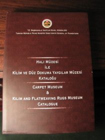 トルコ政府発行 Carpet Museum& Kilim and flatweaving rugs museum catalogue