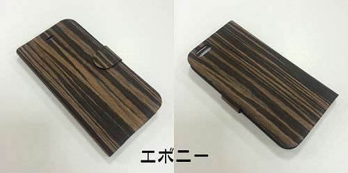 iphone6 ebony