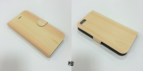 iphone6 hinoki