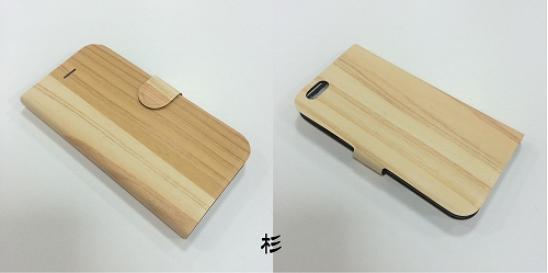 iphone6 sugi