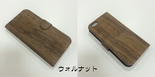 iphone6 walnut