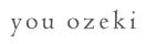 you ozeki