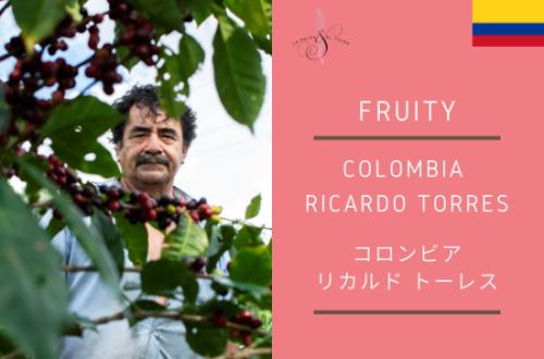 ネット限定販売 COLOMBIA RICARDO TORRES -コロンビア リカルド トーレス- 300g