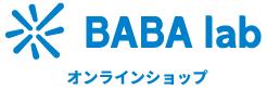 【公式オンラインショップ】BABA lab ババラボ  雑誌やテレビで人気★孫が生まれる、あの人のプレゼントにも【抱っこふとん】首の座らない赤ちゃんの抱っこが楽チン&疲れない。おじいちゃん&おばあちゃんへの初孫・祝いに。出産祝いにも ばばらぼ 安心抱っこふとん 日本製