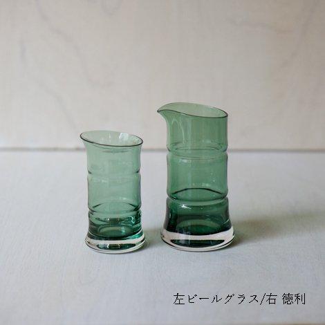 青竹 ビールグラス