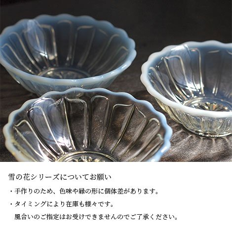 雪の花 豆皿 カシス色