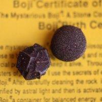 ボージャイストーンペア mini  Boji Stone
