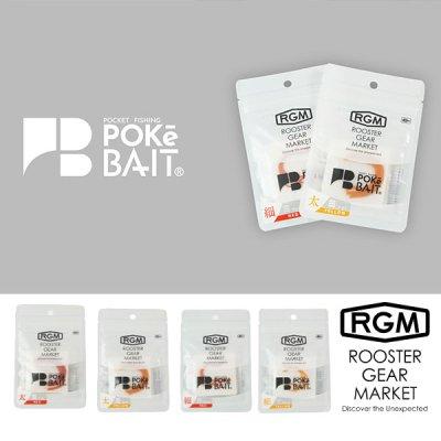 RGM(ROOSTER GEAR MARKET) ポケベイト 餌 エサ 4袋入り 川釣り  テンカラ 初心者 釣り具 フィッシング キャンプ アウトドア