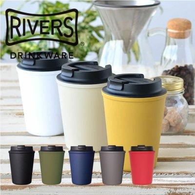 RIVERS リバーズ ウォールマグ スリーク【マグカップ タンブラー 保温 保冷 ふた付き 蓋付き コーヒー コップ ソロキャンプ アウトドア かわいい おしゃれ 軽量 ブランド】