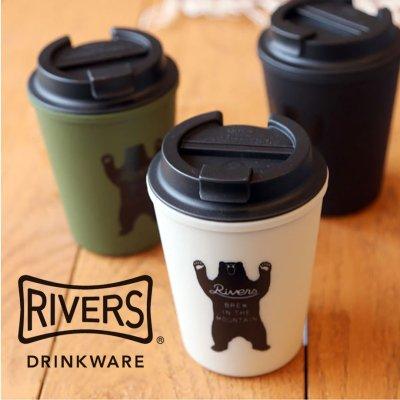 RIVERS リバーズ ウォールマグ スリーク ベア【マグカップ タンブラー 保温 保冷 ふた付き 蓋付き コーヒー コップ ソロキャンプ アウトドア かわいい おしゃれ 軽量 ブランド】