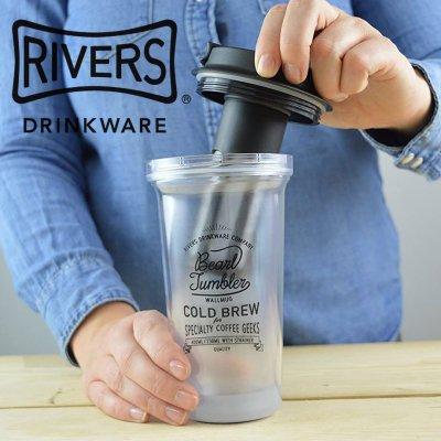 RIVERS リバーズ ウォールマグ バール ストレーナー【マグカップ タンブラー 保温 保冷 ふた付き 蓋付き コーヒー コップ ソロキャンプ アウトドア かわいい おしゃれ 軽量 ブランド】