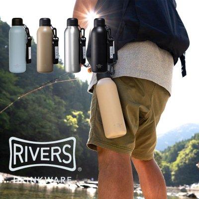 RIVERS リバーズ バキュームフラスク ステム BL【マグボトル マイボトル 水筒 カバー キッズ 大人 コーヒー 保温 保冷 ソロキャンプ アウトドア かわいい おしゃれ 軽量 ブランド】