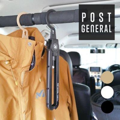 POST GENERAL ポストジェネラル ギミックハンガー PACK 2 (2本セット)【折りたたみ コンパクト 軽量 簡単 持ち運び便利 旅行 ソロキャンプ用品 アウトドア】