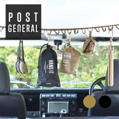 POST GENERAL ポストジェネラル ハングイット PACK 2 (2本セット)【コンパクト 軽量 簡単 持ち運び便利 たくさん収納 旅行 ソロキャンプ用品 アウトドア】