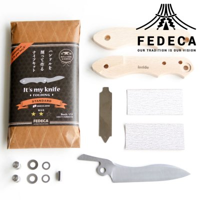 FEDECA フェデカ 【難易度★★☆】It's my knife Folding Standard (炭素鋼 / 青紙二号)