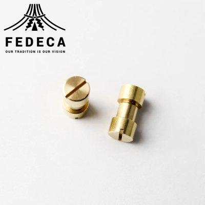 FEDECA フェデカ 真鍮ネジセット【登山 BBQ ソロキャンプ ブッシュクラフト アウトドア】