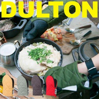 DULTON ダルトン グラットン オーブン ミット A515-545【手袋 鍋つかみ なべつかみ 調理器具 キッチン用品 耐熱 北欧風 ソロキャンプ アウトドア かわいい おしゃれ プレゼント】