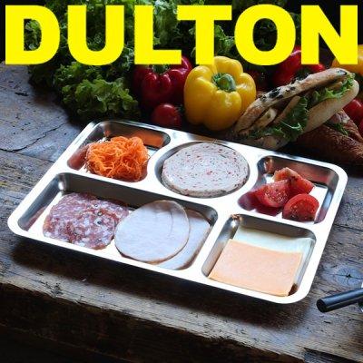 DULTON ダルトン ステンレス コンボ プレート C G815-966C【お皿 洋食器 和食器 トレイ トレー 仕切り 調理器具 キッチン用品 ソロキャンプ アウトドア かわいい おしゃれ】
