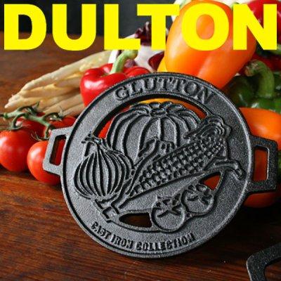 DULTON ダルトン グラットン ラウンド トリベット GS515-550