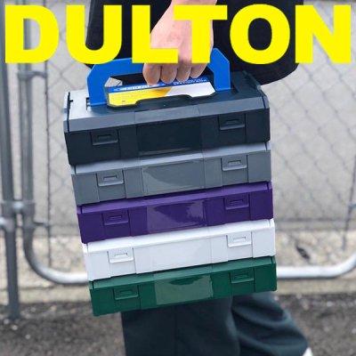 DULTON ダルトン セクション ボックス H20-0127【工具箱 工具入れ ツールボックス 収納ボックス ケース 小物 雑貨 コンパクト 軽量 便利 ソロキャンプ かわいい おしゃれ】