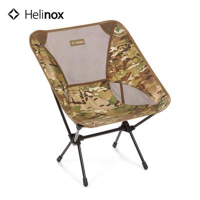 Helinox ヘリノックス チェアワン マルチカム/ブラウン(MTC/B) 1822222【コンパクト 折りたたみ 折り畳み 軽量 キャンプ用品 アウトドア おしゃれ】