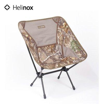 Helinox ヘリノックス チェアワン リアルツリー/ブラウン(RLT/B) 1822222【コンパクト 折りたたみ 折り畳み 軽量 キャンプ用品 アウトドア おしゃれ】