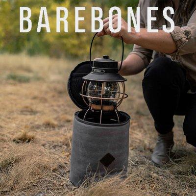 Barebones Living ベアボーンズ リビング パテッドランタンバッグ 20230013【LEDランプ 防災ランプ 防災グッズ 防災用品 ライト 照明 収納 便利 キャンプ用品】