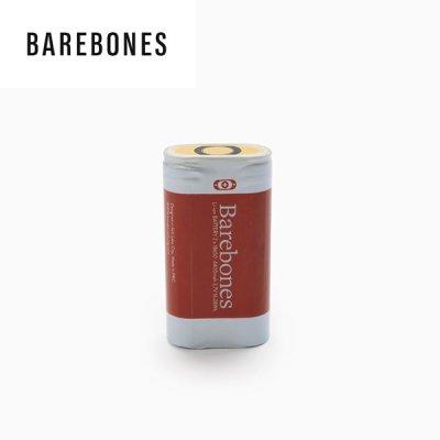 Barebones Living ベアボーンズ リビング 2-18650 リチウムイオンバッテリー フォレストランタン/レイルロードランタン用 20239091【バッテリー 電池 携帯】