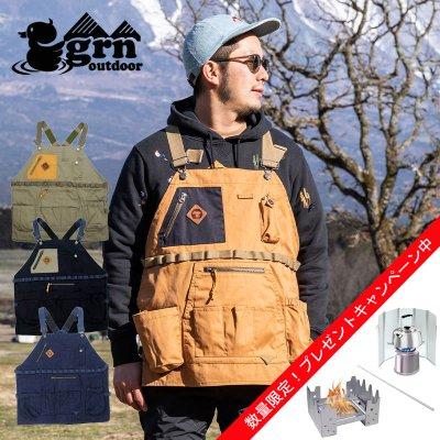 grn ジーアールエヌ HIASOBI CAMPER VEST メンズ・レディース 焚き火 ウェア エプロン ベスト GO0218Q【たき火 焚火 BBQ キャンプ用品 outdoor アウトドア】