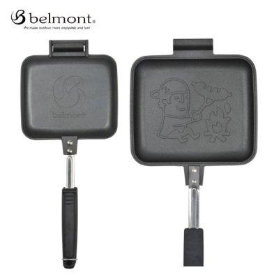 belmont ベルモント ホットサンドメーカー(フラット) BM-056