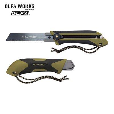 OLFA WORKS オルファワークス 替刃式フィールドノコギリ FS1 OW-FS1-OD オリーブドラブ【カッターナイフ マルチツール キャンプ用品 アウトドアギア 軽量 コンパクト 携帯】