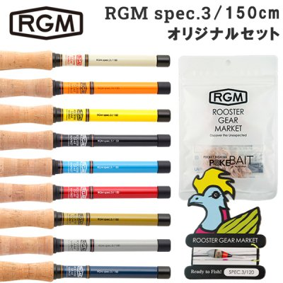 RGM(ROOSTER GEAR MARKET) ルースター ギア マーケット SPEC.3/150 オリジナルセット
