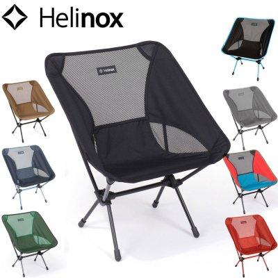 Helinox ヘリノックス チェアワン 1822221【チェアー イス 椅子 ミニ 折りたたみ 折り畳み 軽量 コンパクト 収納 キャンプ用品 アウトドア レジャー 送料無料】