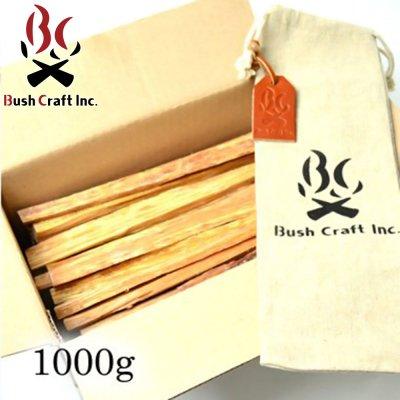 BushCraftInc. ブッシュクラフト ティンダーウッド 1000g【火おこし 火起こし 着火剤 着火材 木材 固形 燃料 松明 たいまつ 薪 暖炉 焚き火 焚火 キャンプ用品】