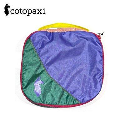 Cotopaxi(コトパクシ) Cubos 2L Travel Cube DEL DIA(デルディア DELDIA) メンズ・レディース トラベルポーチ・バッグ(2L)