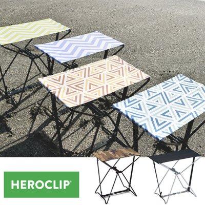 HEROCLIP ヒーロークリップ フォールディングスツール 収納ケース付き【チェア イス 椅子 折りたたみ コンパクト 軽量 軽い 簡易 おしゃれ キャンプ用品 アウトドアギア】