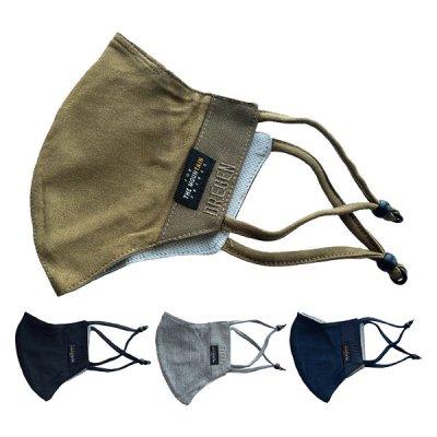 DREGEN(ドレゲン) WASHABLE 3D COOL MASK メンズ・レディース 接触冷感素材の洗える夏用マスク