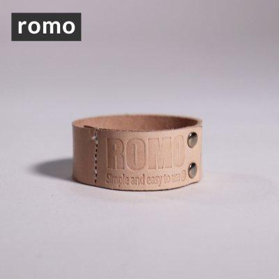 ROMO ロモ COFFEE MILL HOLDER R-551122【ミル バンド アクセサリー コーヒー コンパクト 軽量 軽い 登山 BBQ キャンプ用品 ソロキャンプ アウトドアギア】