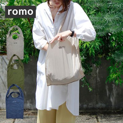 ROMO ロモ ECO BAG INBENTO Mサイズ【メンズ レディース 男性 女性 エコバッグ レジ袋 トートバッグ かばん 軽量 大きい たくさん収納 便利 アウトドア】