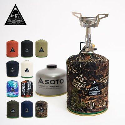 AWESOME LIFE オーサムライフ GasCostom 500(ガスカスタム500) ガス缶カバー【OD缶 ガス燃料 ガスカートリッジ ガスボンベ 登山 キャンプ用品 アウトドアギア】