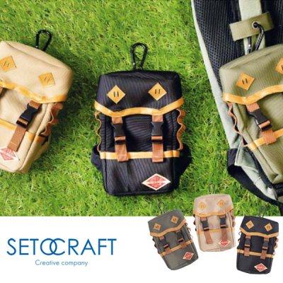 SETOCRAFT セトクラフト パスポーチ(バッグパック) SF-3870【パスケース おしゃれ かわいい 収納ケース 小物入れ カラビナ型フック付き アウトドア キャンプ】