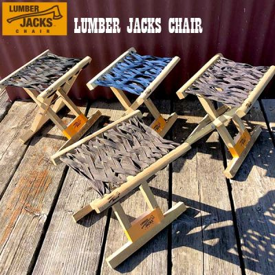 LUMBER JACKS CHAIR ランバージャックスチェア フォールディングチェア【イス 椅子 コンパクト 折りたたみ 折り畳み 軽量 登山 ソロキャンプ アウトドアチェア】