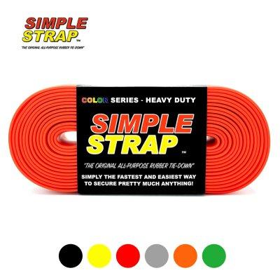 シンプルストラップ ヘビー Simple Strap HeavyDuty(3mm) タイダウンベルト【ラチェット 荷締めベルト ゴム バンド】