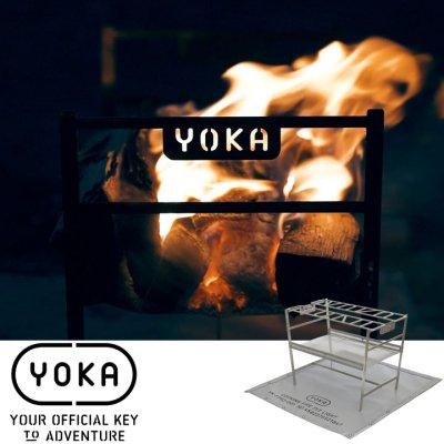 YOKA ヨカ COOKING FIRE PIT LIGHT クッキングファイヤーピット・ライト