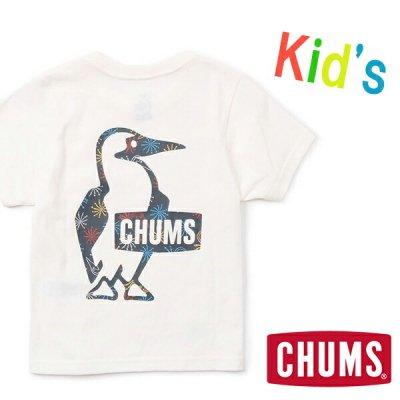 CHUMS チャムス Kid's Booby Logo Hanabi T-Shirt キッズブービーロゴハナビTシャツ