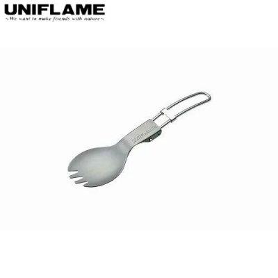 UNIFLAME ユニフレーム 別注 FD先割れスプーン チタン 695333【カトラリー 食器 折りたたみ BBQ ソロキャンプ アウトドア 限定品】