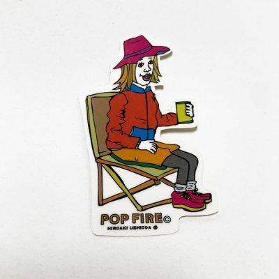 POPFIRE ポップファイヤー アウトドアステッカー ウシオダ ヒロアキ PS0001【シール かわいい 可愛い おしゃれ かっこいい ブランド アウトドア】