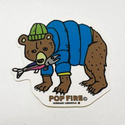 POPFIRE ポップファイヤー アウトドアステッカー ウシオダ ヒロアキ PS0006【シール かわいい 可愛い おしゃれ かっこいい ブランド アウトドア】