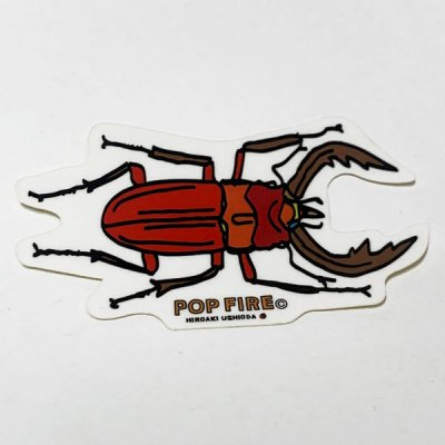 POPFIRE ポップファイヤー アウトドアステッカー ウシオダ ヒロアキ PS0027【シール かわいい 可愛い おしゃれ かっこいい ブランド アウトドア】